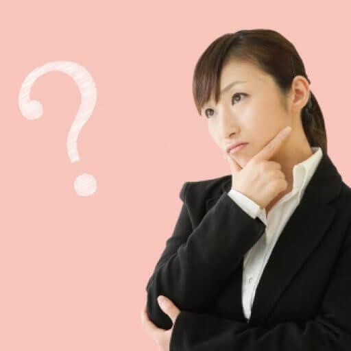 面接でよく聞かれる逆質問の意味とは?効果的な回答例を徹底紹介