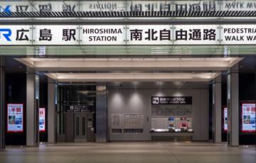 広島と岡山の就活塾事情について