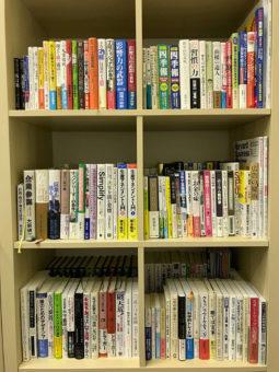 就活に役立つ本が100冊以上!