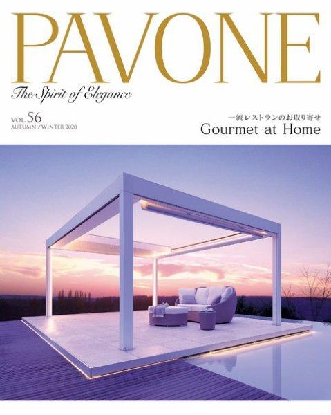 PAVONE56号の表紙