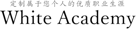 就职塾选择White Academy  一流优质企业内定率No.1
